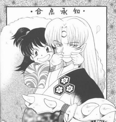 Inuyasha The Final Act Coloring Page 9